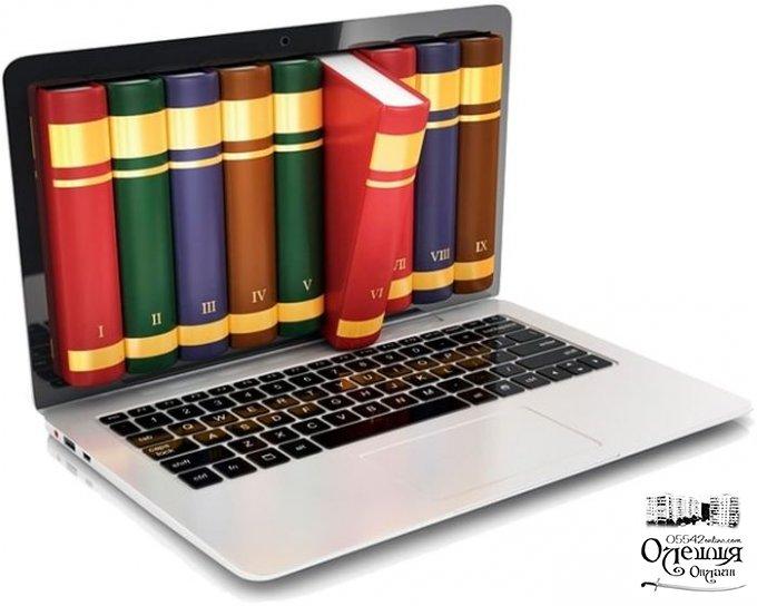 Компьютеризация Цюрупинских библиотек и другие социальные инициативы