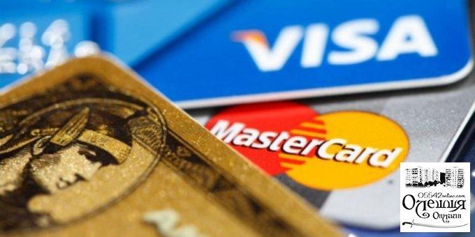 Цюрупинские бюджетники смогут самостоятельно выбрать себе банк для обслуживания