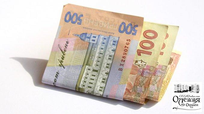 В Цюрупинске приняли бюджет на 2016 год