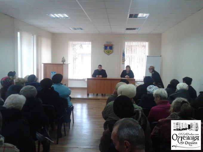 Знайомство вуличних та будинкових колективів  з новим міським головою у Цюрупинську