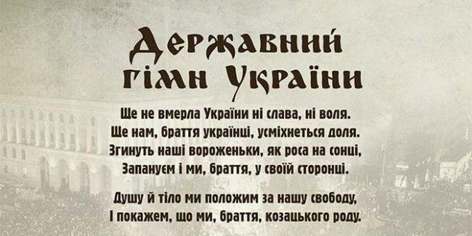 В Цюрупинске впервые сессия городских депутатов началась с исполнения государственного гимна Украины