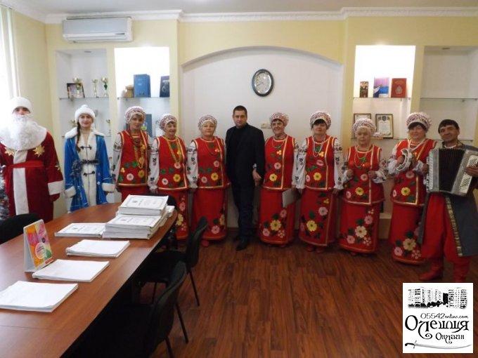 28 грудня до Цюрупинська завітали гості з села Казачі Лагері