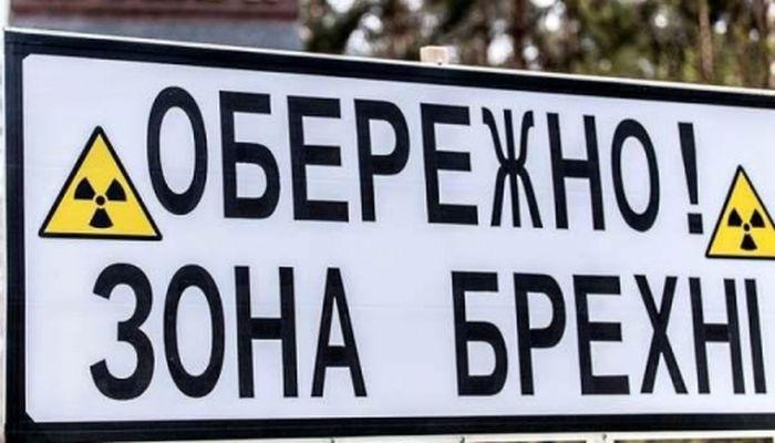 Никакой избирательности при проверках е-деклараций нет, - замглавы НАПК Радецкий - Цензор.НЕТ 2032