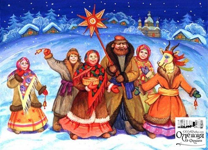 Привітання для жителів Цюрупинська з Різдвом Христовим