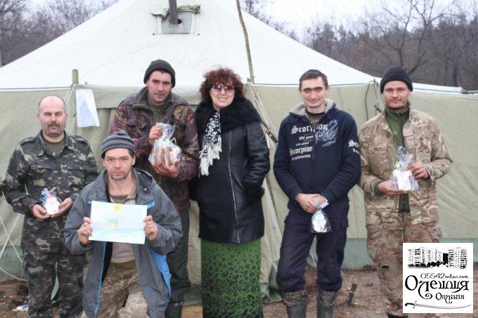 Різдвяні подарунки воїнам АТО
