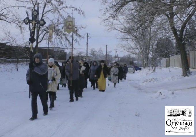 19 січня у Цюрупинську вперше відбулась Хресона Хода (відео)
