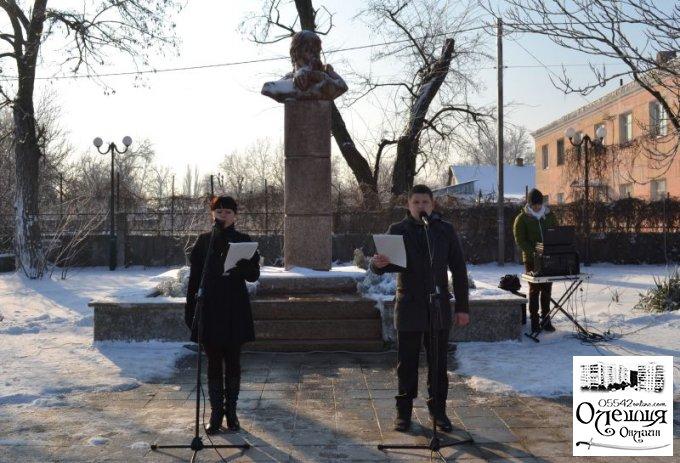День Соборності та День Свободи у Цюрупинську (фото)