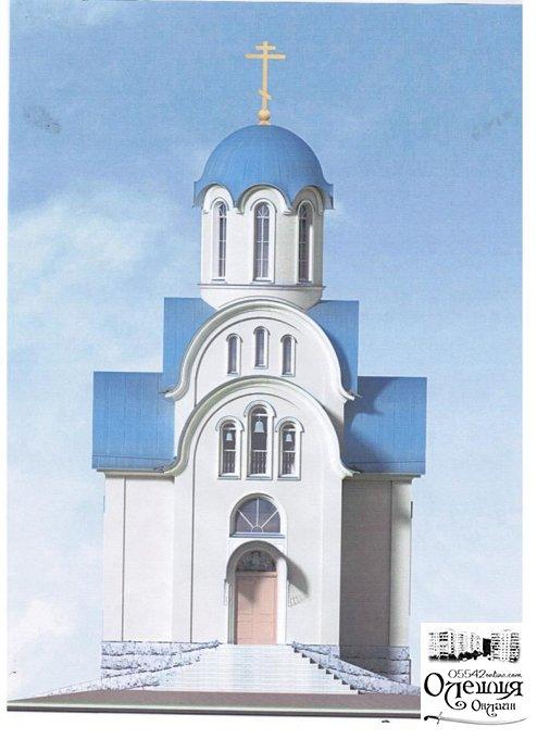 Церковная община Цюрупинска обратилась к мэру с предложением