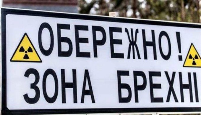 """Очередное наглое вранье цюрупинских """"политиков"""""""