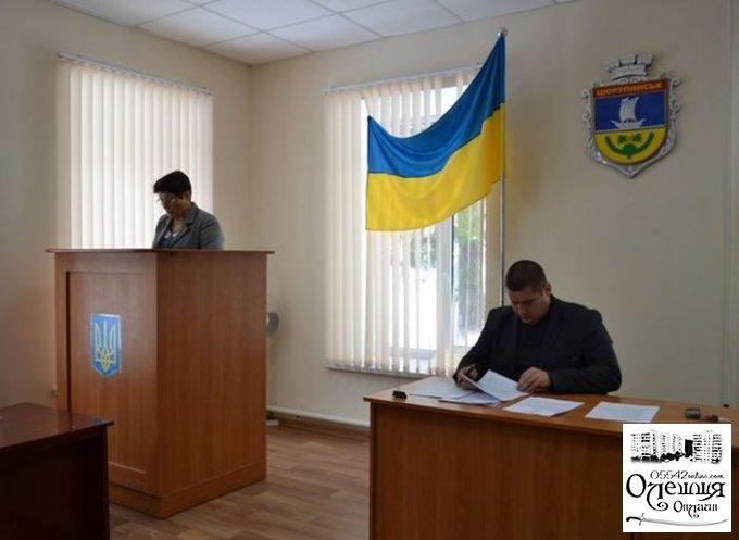 Відбулось засідання виконавчого комітету Цюрупинської міської ради