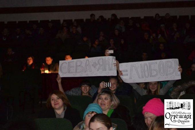 """""""Любовь это..."""" в Цюрупинске (фото)"""