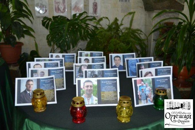 Звернення до цюрупинчан з нагоди річниці трагічних подій на майдані