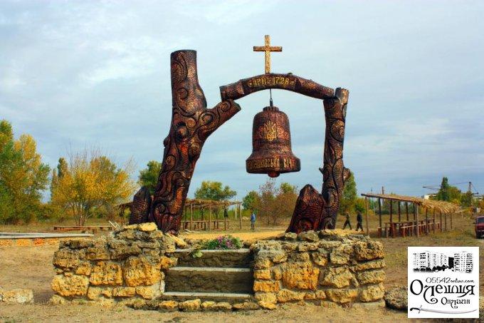 Туристичні маршрут по історичним місцям м. Цюрупинська