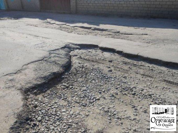 В Цюрупинске готовятся к ремонту дорог и тротуаров с асфальтным покрытием