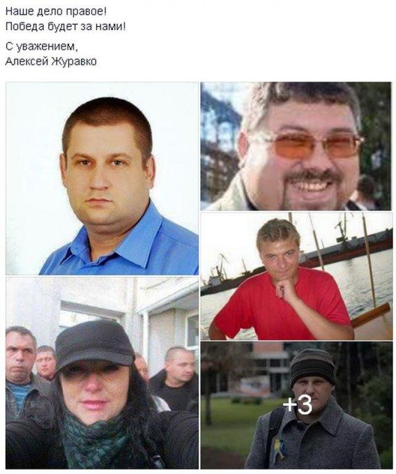 """Алексей Журавко """"отжигает"""" в фейсбуке"""