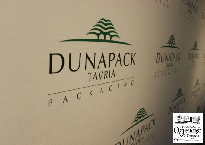 Підприємство Дунапак Таврія погодилось провести реконструкцію парку на житлоселищі разом із місцевою владою