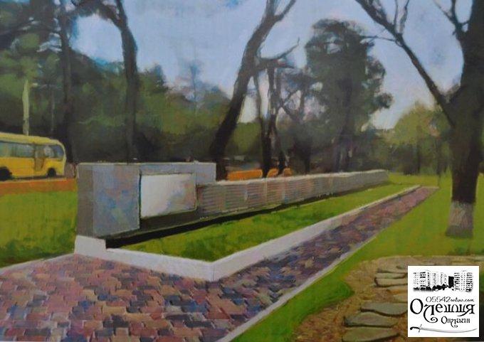"""Реконструкция """"Парка Славы"""" в Цюрупинске. Быть или не быть?"""