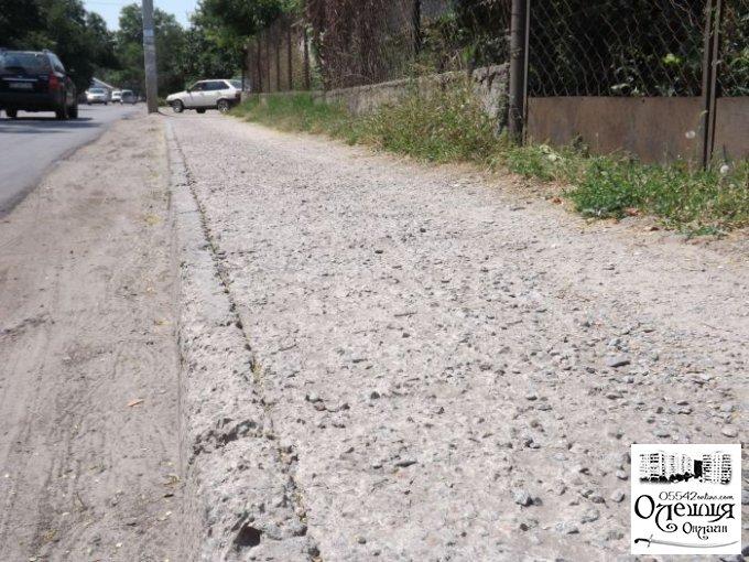 Ремонт тротуара по центральной улице в Цюрупинске