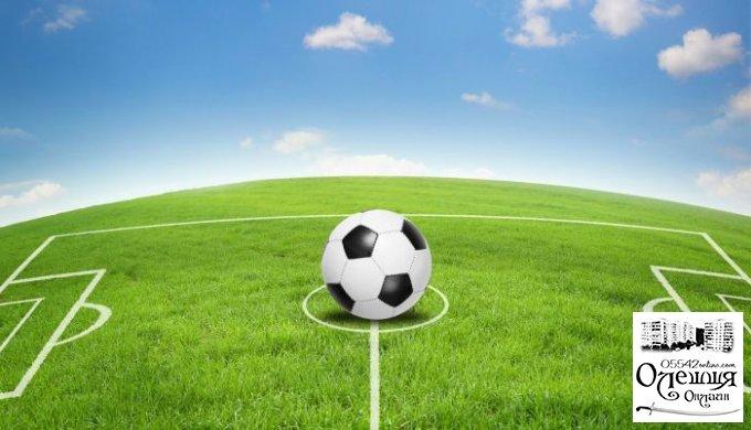 В Цюрупинске есть футбол, а вот со стадионом все намного сложнее
