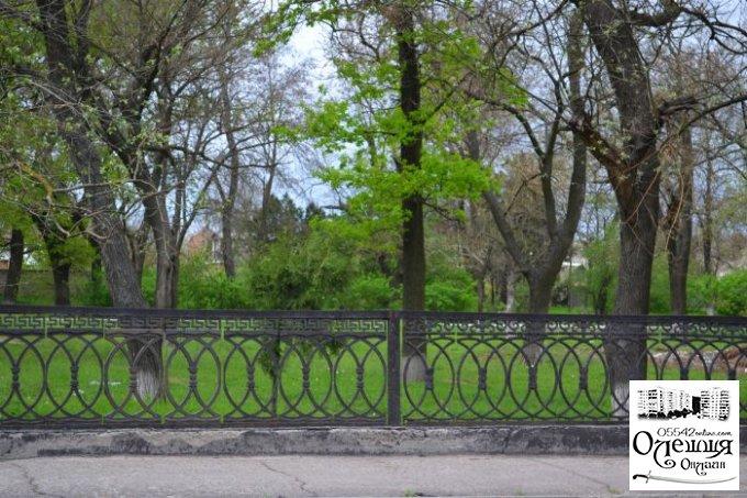 """В Цюрупинском """"Парке Славы"""" начались ремонтные работы"""