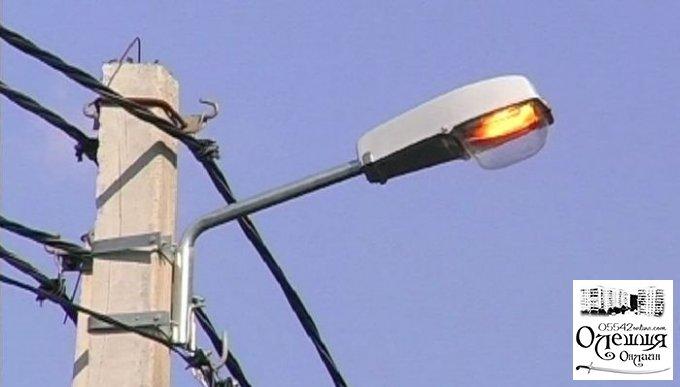 У Цюрупинську відновлено освітлення біля школи