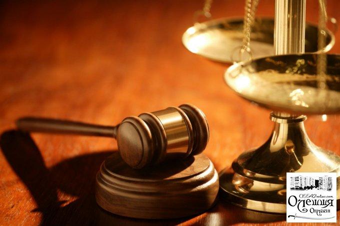 Суд принял решение в пользу Райтаровского