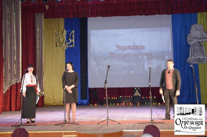 Вечір-реквієм «Чорнобиль – загублений світ»