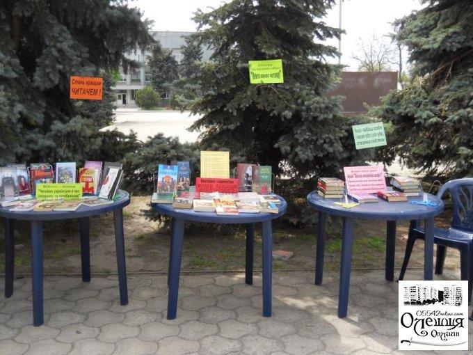 Тиждень молодіжної книги в бібліотеці
