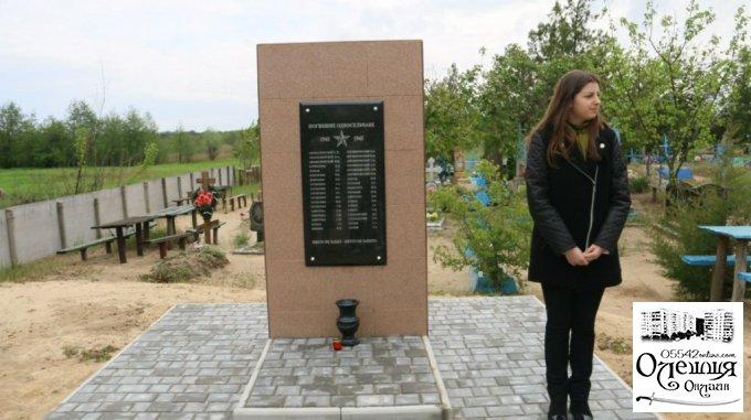 У переддень дня примирення та дня перемоги у Цюрупинську відбувся традиційний об'їзд пам'ятних місць другої світової війни