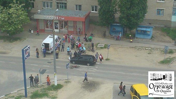В Цюрупинске сбили велосипедиста