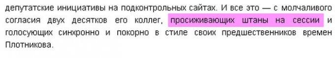 И смех и грех: Очередные перлы Елены Кравченко-Скалозуб о политике в Цюрупинске
