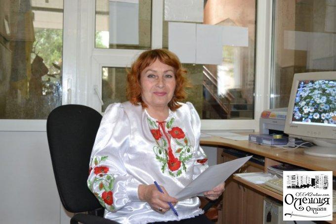 Працівники Цюрупинського виконкому відзначили день вишиванки (фото)