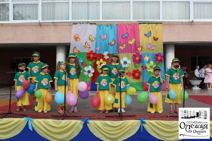 Ряд розважальних заходів до Міжнародного дня захисту дітей