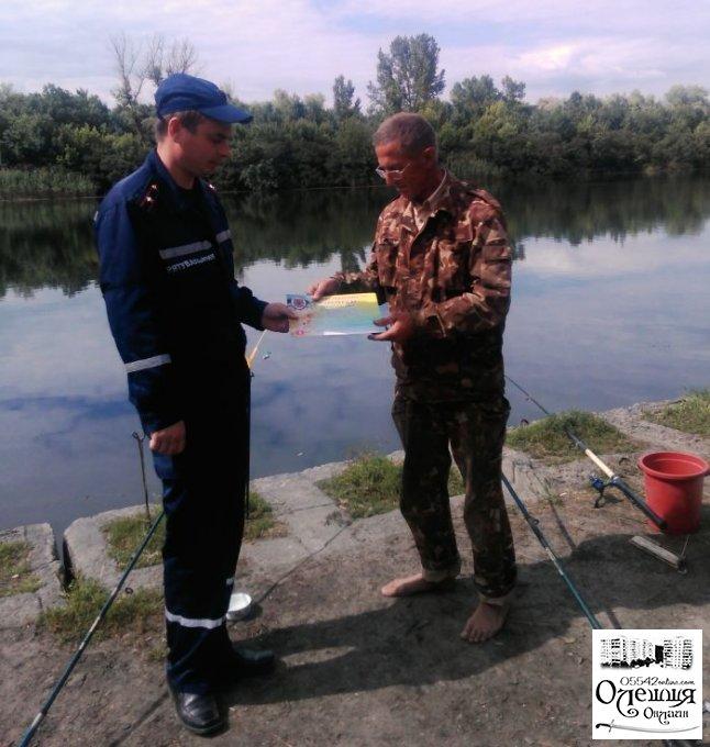 Рейд з любителями риболовлі