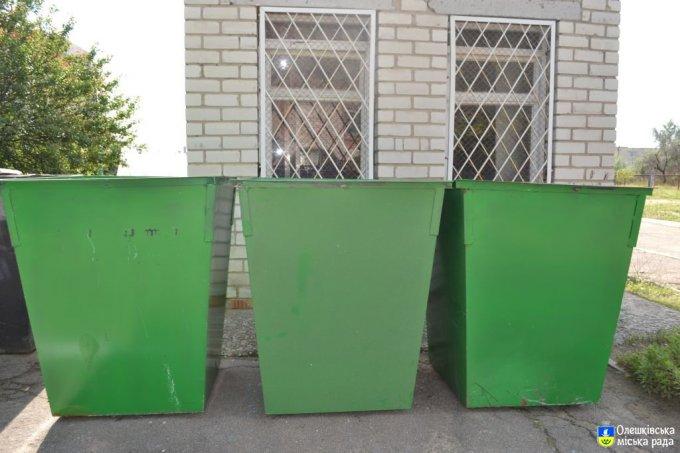 В Олешках почалась реалізація громадського проекту з перетворення сміття на благоустрій
