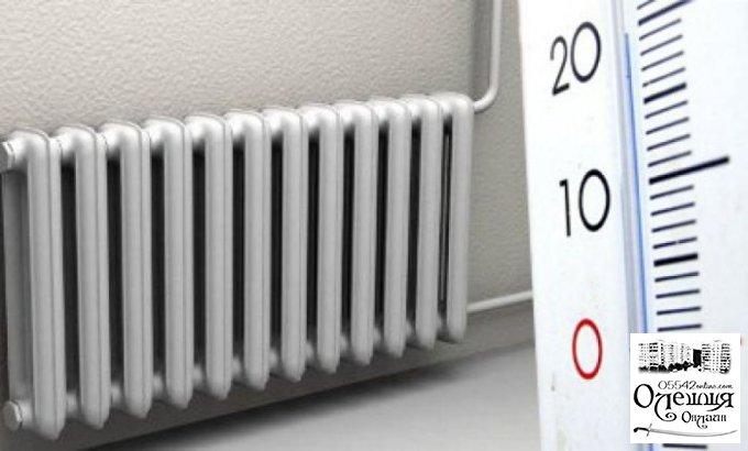 На засіданні виконавчого комітету затверджено нові тарифи на централізоване теплопостачання