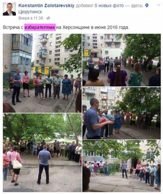 """Вечные """"политики"""" из Олешек, для которых выборы никогда не заканчиваются"""