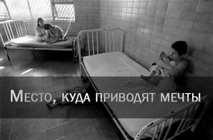Депутата Олешковского городского совета вернули в объективную реальность