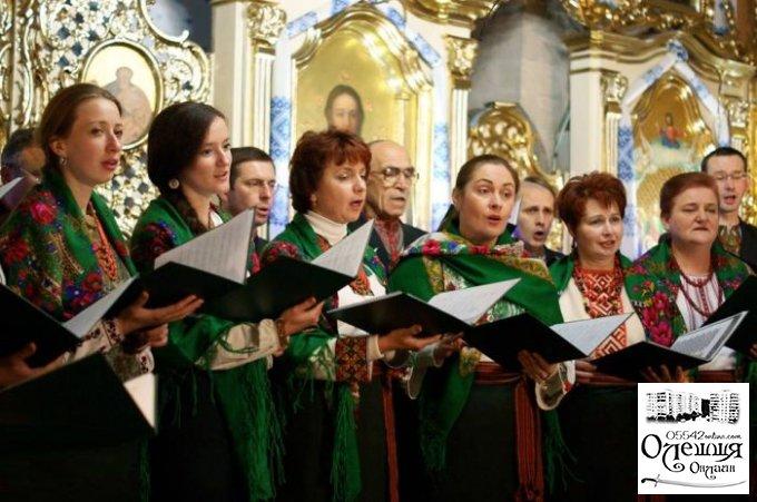 В Олешки їде відомий Львівський хор