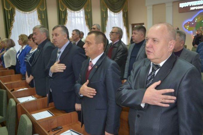 Засідання сесії Олешкiвської райради відбудеться 2 серпня
