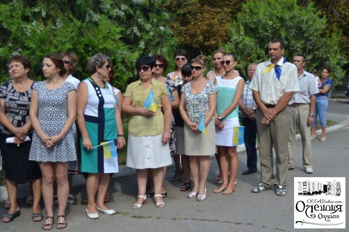 День державного прапора у Олешках (відео)