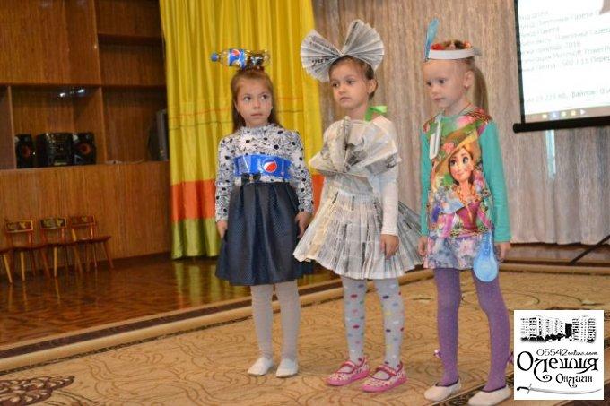 Екологічна акція в дитячих садочках міста Олешки