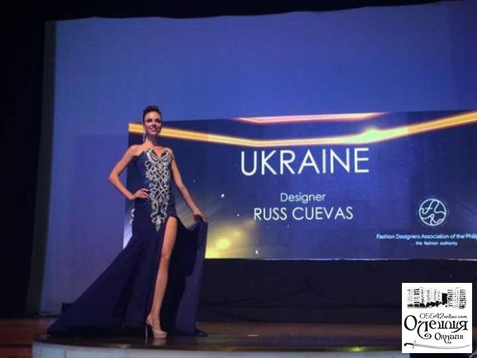 Наша землячка представила Україну на міжнародному конкурсі