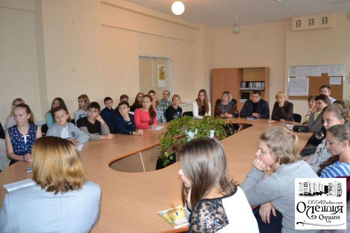 """Олешки приєднались до проекту """"Відкривай Україну"""""""