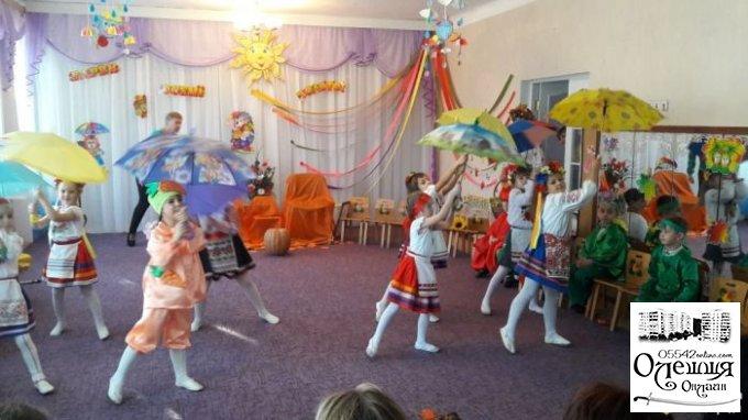 День осені у дитячому садочку в Олешках