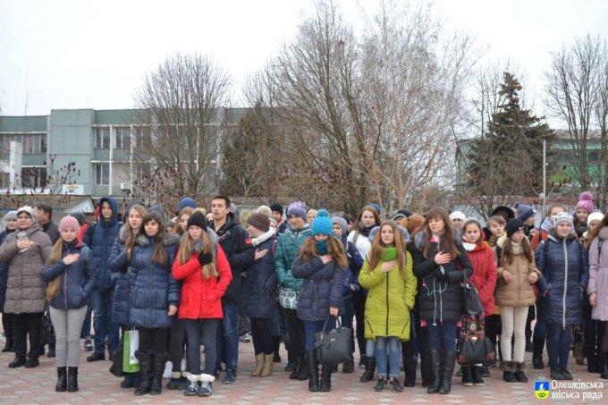 День Гідності і Свободи в Олешках (фото)