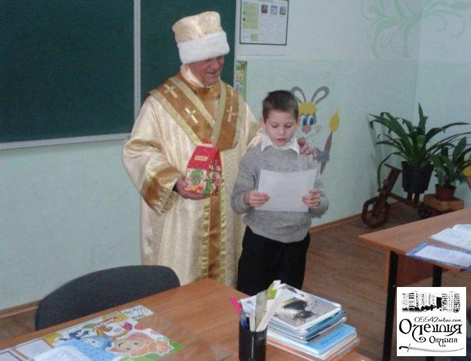 Святий Миколай завітав до Олешківської спеціальної школи