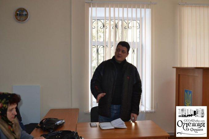 В Олешках відбулося перше у цьому році засідання голів вуличних комітетів