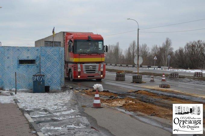 Олешківська міська рада повідомляє