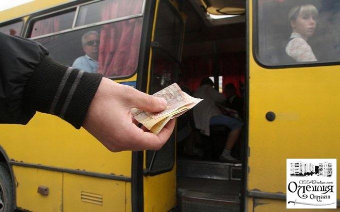 В Олешках не планують підвищувати ціни на проїзд у міському транспорті